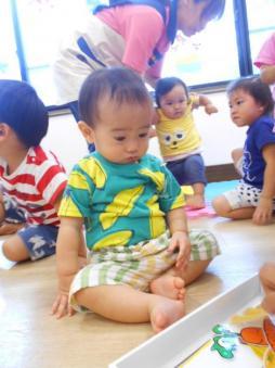 ひよこぐみさん(0歳児) | ニチイキッズ一番丁保育園 | ニチイキッズ